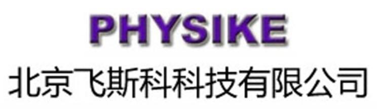 Physike Logo
